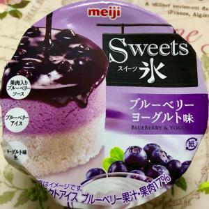 セブンイレブン 明治 Sweets氷 ブルーベリーヨーグルト味