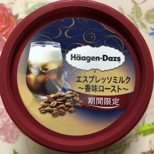 【期間限定】ハーゲンダッツ エスプレッソミルク 香味ロースト