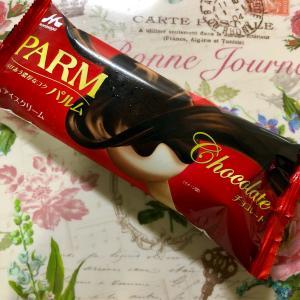 森永乳業 とろけあう濃厚なコク PARM チョコレート