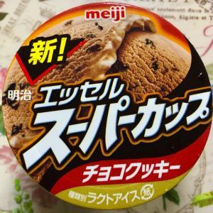 新!明治 エッセル スーパーカップ チョコクッキー