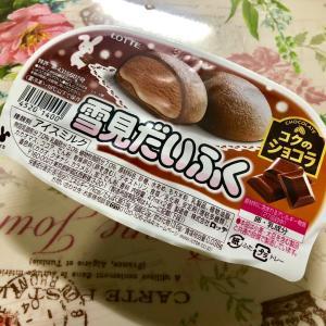 【新発売】ロッテ 雪見だいふく コクのショコラ