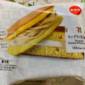 【新発売】セブンイレブン モンブラン生どら焼