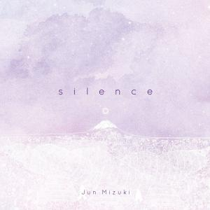 アルバム silence 販売会 12/7 sat @掛川Village