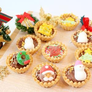 子どもと作ろう♪クリスマスの生チョコタルト♪