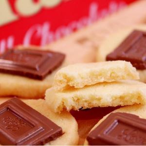 ホットケーキミックスで簡単♪塩チョコクッキー