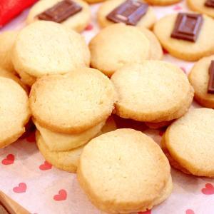 ホットケーキミックスで塩レモンクッキー