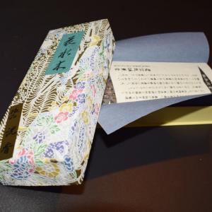 如果您有时间,请到日本访问淡路岛