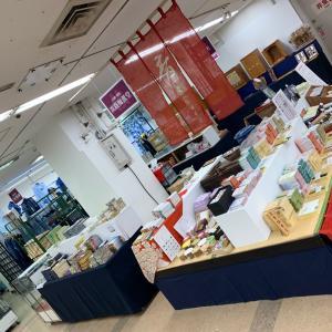 鶴屋百貨店 熊本店 本館6階大催事場「くらしを彩る職人展」