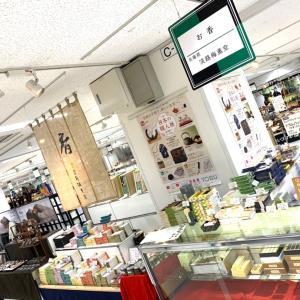 池袋東武百貨店 8階催事場 第19回「日本の職人展」