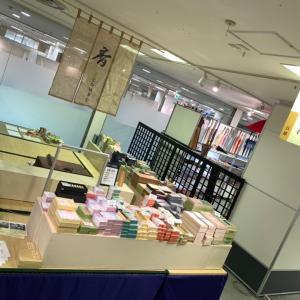 「第45回 この道ひとすじ 日本の伝統展」