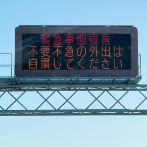 淡路島産の線香 海外向けに新ブランド  | NHK 兵庫県のニュース