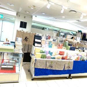 ㈱京王百貨店 新宿店 6階手しごとギャラリー「スペース匠」