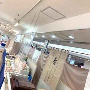高島屋百貨店京都店での淡路梅薫堂催事