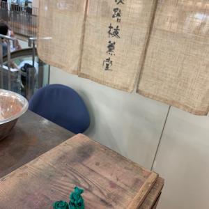 淡路梅薫堂のお香京都
