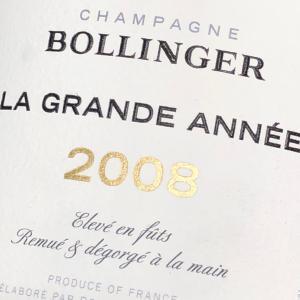 Bollinger LGA '08