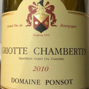 Griotte-Chambertin '10 Ponsot