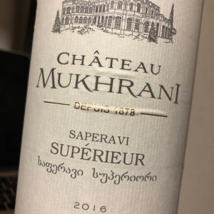 Ch'  Mukhrani Saperavi '16