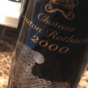 Ch' Mouton Rothschild '00