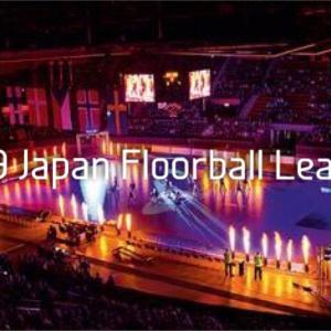 ☆2019 Japan Floorball League -15-☆