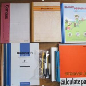 【齋藤隆行 様】より46個の文房具が届きました
