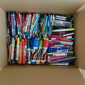 【栃木県下野市立南河内第二中学校  様】より1472個の文房具が届きました