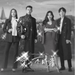 韓国ドラマ初めて観る