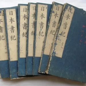 第456話     日本人初の「仏教僧」は女性=尼さんだったという話   (その1)