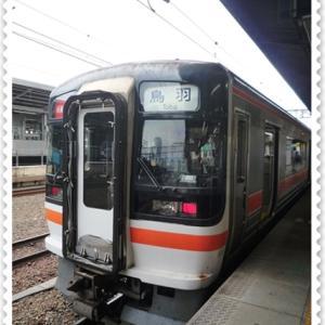 ☆伊勢志摩へ女子旅1☆松阪牛&赤福氷♪*:..。o☆