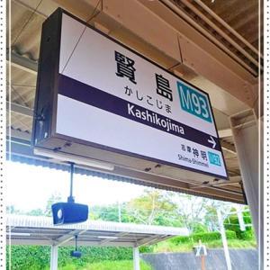 ☆伊勢志摩へ女子旅3☆志摩観光ホテル・ザ・クラシック♪