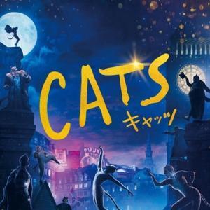 ☆猫たちの華麗な舞踏会☆映画CATS♪*:..。o○☆
