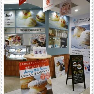 ☆ジョイナス横浜のNew Shop♪*:..。o○☆
