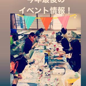 今年最後の似顔絵イベント!絵画教室。