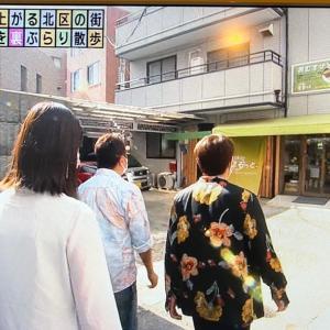 モヤモヤさま〜ず2に、まるっとさん出る!渋沢栄一おにぎり。