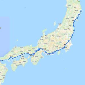 【歩行禅】156日。総歩行距離1830.6㎞。釜石へ。