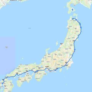 歩行禅、北海道上陸。