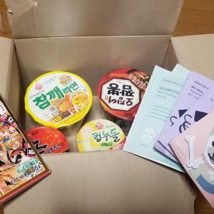 韓国からのプレゼント