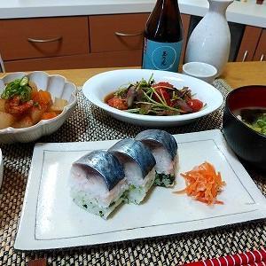 おひとりさまごはん 手軽にしめ鯖寿司♪