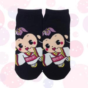 めい姫〜靴下