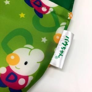 バウちゃん〜レジカゴバッグ(保冷)