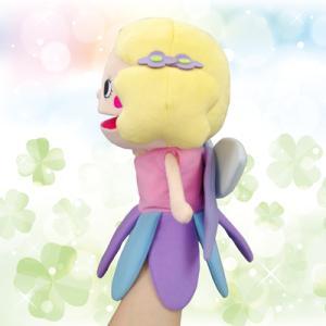 妖精パック〜口パクパペット