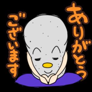 ピースくん〜LINEスタンプ