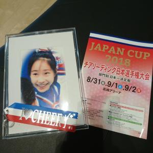 チアリーディング日本選手権全国大会 in高崎