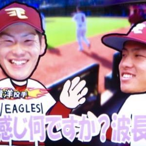 復活しおみん今季1勝目!で3連勝o(^▽^)o