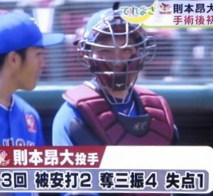 イーグルス今日も逆転で、阪神に3連勝!!!