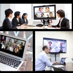 有効なオンライン会議、授業やテレワークでの営業活動について