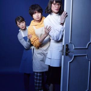 『家政夫のミタゾノ』【ドラマ】ジャニーズネタ最高!