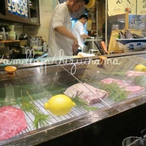 【蒲田】蒲田の人気店「魚浜」系列『魚の田が肉』海の漁師 & 山の猟師の家めしを♥全部美味しい