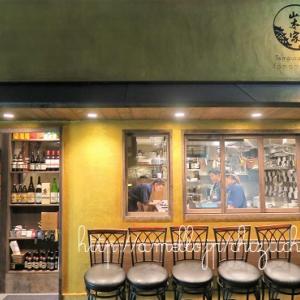 【東京駅】徒歩5分は使える♥『八重洲 天ぷら串 山本家』アレンジ天ぷら串とお酒が楽しめます☺