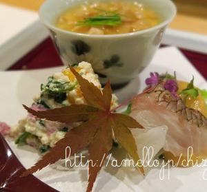 【曙橋】割烹のような雰囲気の小料理屋さん『根もと』しっぽりできる、いい雰囲気のお店♥