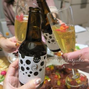 幻のラグジュアリービール『ROCOCO TOKYO WHITE』特別なお祝いに♥ホームパーティー